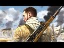 Sniper Elite 3 ПРОХОЖДЕНИЕ Часть 1