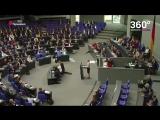 Алисия Вайдель подвергла критике канцлера Германии