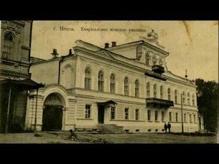 Старинные фотографии городов: Пенза. Часть 2