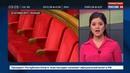 Новости на Россия 24 Барселона и Мадрид развод или брачный контракт