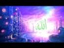 Как и кто может видеть Аллаhа .mp4