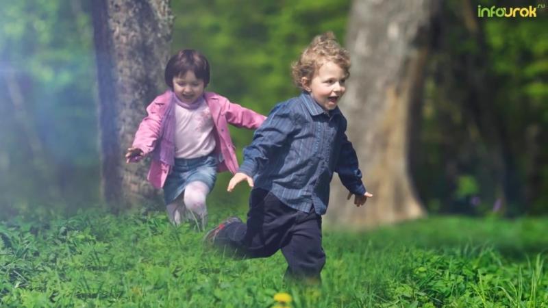 Здоровье детей- наше будущее. Режим дня, двигательная активность.