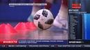 Матч! ТВ. 04.12.2018 - 1525 Новости спорта. тренировка женской сборной России