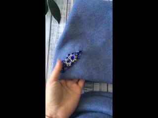 Комплект «голубая лагуна»