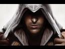 Assassin's Creed II 1 Фрай и Скрытый Клинок В ГРУППЕ ВК КОНКУРС