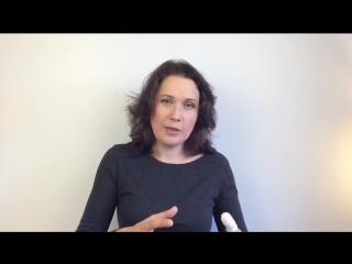 ПОДСОЗНАНИЕ: доступ к управлению реальностью - Julia Mun