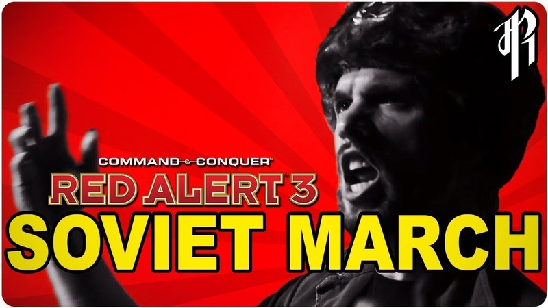 Red Alert 3 - SOVIET MARCH || METAL COVER by RichaadEB