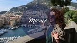 Монако. Лазурный берег Monaco. French Riviera