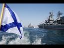 Российский флот встретит у Крымского моста украинские инициативы в НAТO
