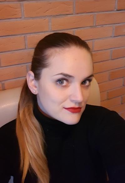 Карина Бирюзова