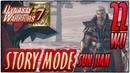 Story Mode ◄ Dynasty Warriors 7 ► Wu Глава 22: Sun Jian