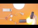 EASYDIM Из чего состоит система беспроводного управления светом