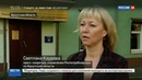 Новости на Россия 24 Пламя в Бурятии и Иркутской области тушит авиация