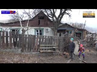 Порошенко о детях Донбасса