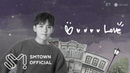 RYEOWOOK - One and Only