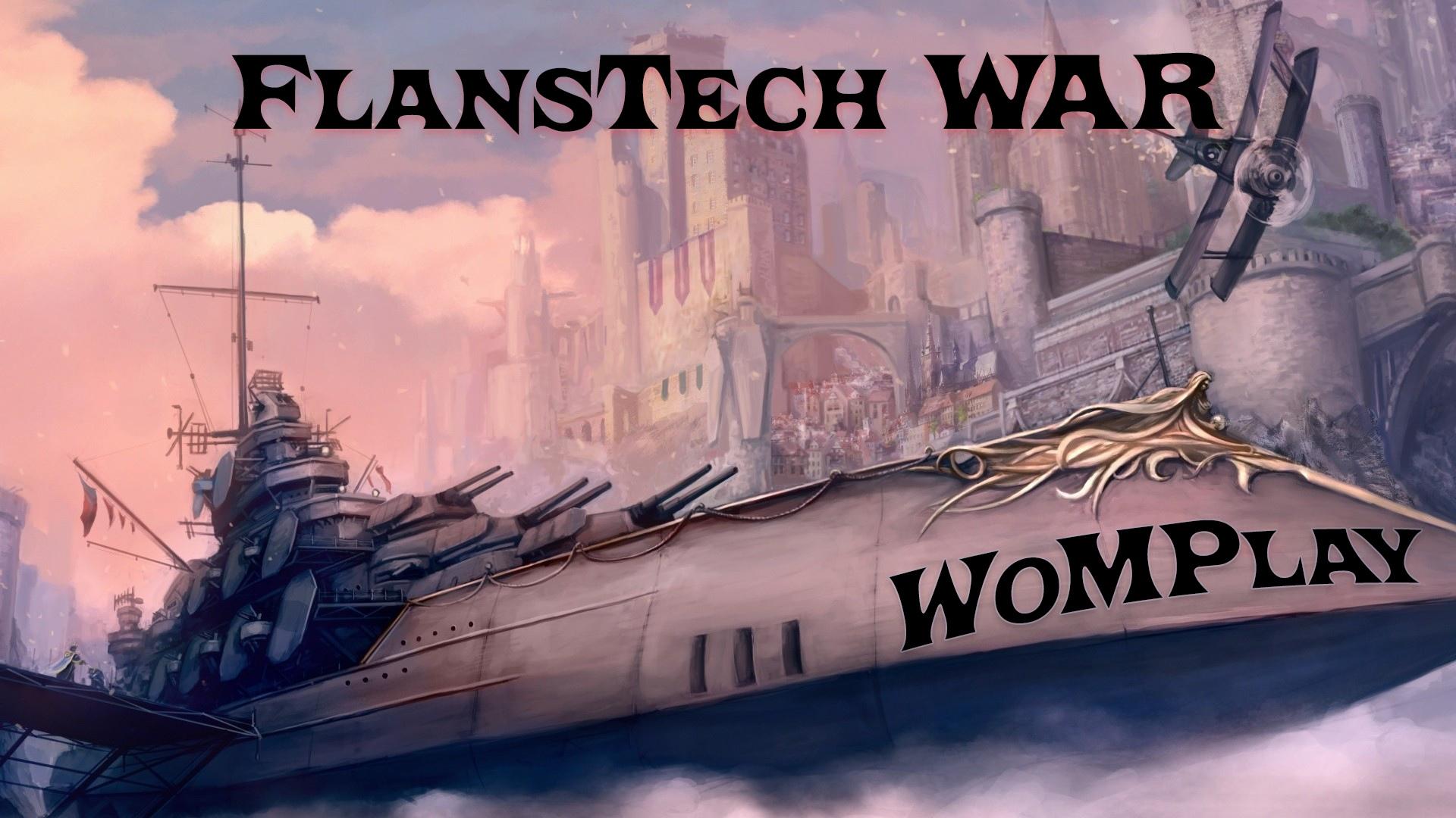 Новый военный сервер FlansTech WAR