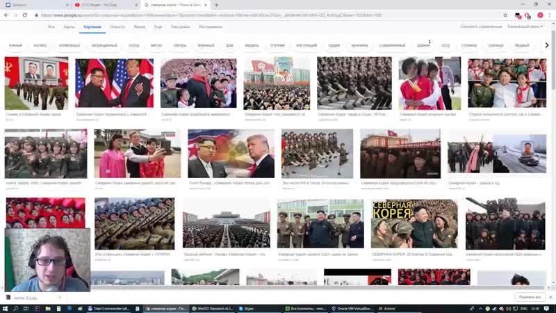 [Андрей Нифедов] REAL СевероКорейская ОС! Ставим пародию на Mac OS - RedStar OS 3 прямиком из КНДР