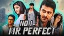 No. 1 Mr. Perfect Mr. Perfect Telugu Hindi Dubbed Full Movie Prabhas, Kajal Aggarwal