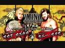 09 06 2018 Dominion Kenny Omega vs Kazuchika Okada No Time Limit 2 out of 3 Falls