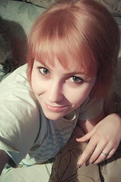 Elizaveta Paklina