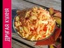 Новый вкуснейший салат с ананасами Покоряет с первой ложки
