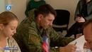 Заседание координационного совета патриотического воспитания детей и молодежи.