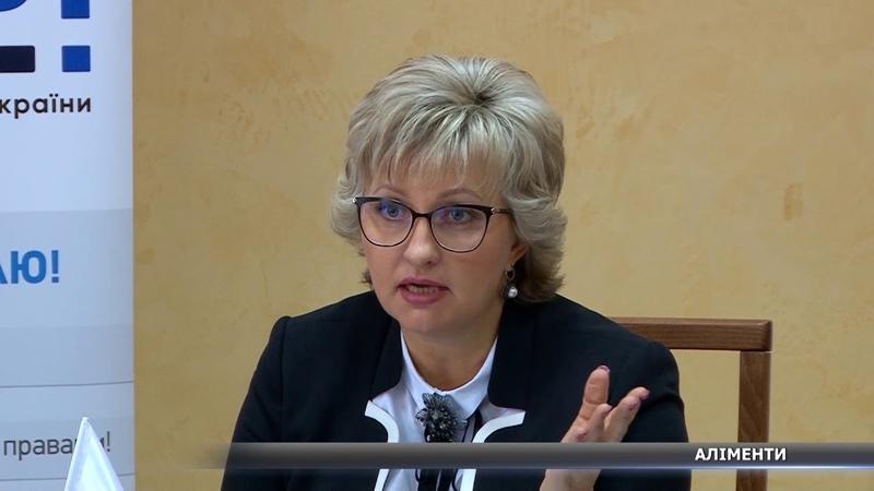 135 мільйонів аліментів на користь дітей Сумщини