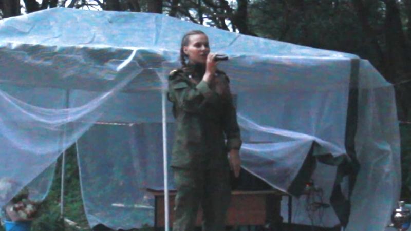 Батосова Диана Флаг моего государства, лагерь Разведка 18 июля 2018