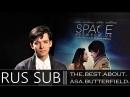 Asa Butterfield Sci-Fi Film Challenge. The Space Between Us PRESS JUNKET