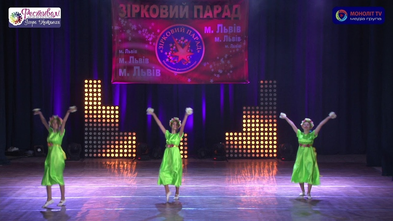 Міжнародний фестиваль-конкурс Зірковий Парад 2018 B01C002