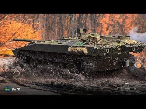 Stuv S1/ Груз - 200 World of Tanks