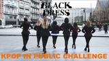 KPOP IN PUBLIC CHALLENGE CLC (