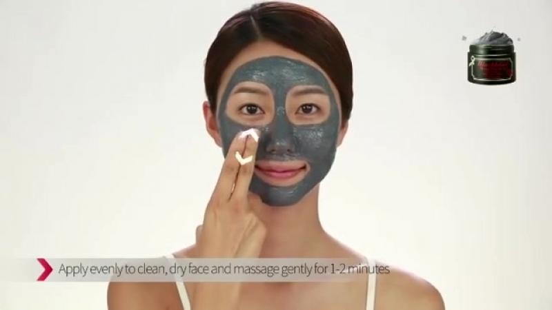 Разогревающая маска для очищения пор от Caolion (Корея)