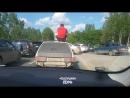 Когда в машине не хватило места Пермь