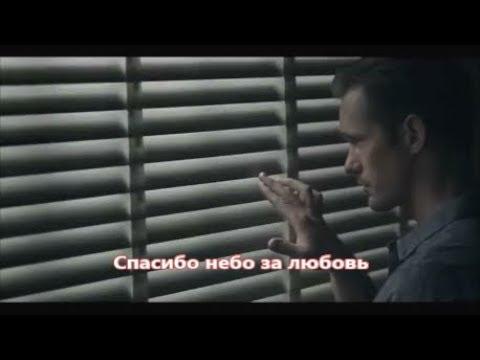 Эдуард Хуснутдинов DI DI Спасибо небо за любовь NEW 2019