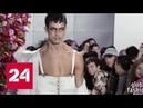 Гомосексуализм как пропуск Киселёв о западных трендах Россия 24