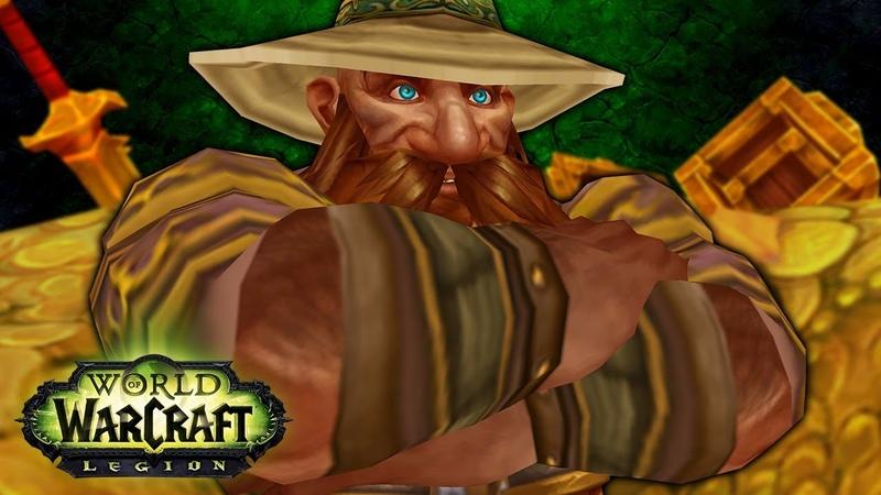 410 АРХЕОЛОГИЯ С БРАННОМ ИНТЕРЕСНО ЛИ ЭТО Приключения в World of Warcraft