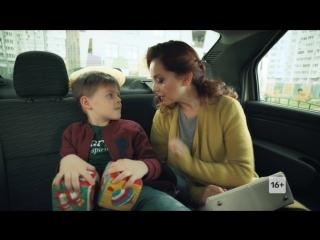 ПРЕМЬЕРА! САШАТАНЯ: Разговор с сыном