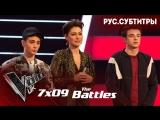 The Voice UK - 7x09 - RUS SUB HD