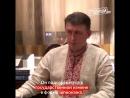 Майор МЕЛЬНИЧЕНКО Вне ЗАКОНА