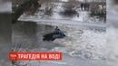 На Волині у річці знайшли тіло першокласника
