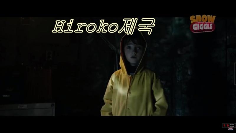 Hiroko제국 배신자Alonce