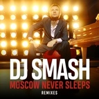 Dj Smash альбом Moscow Never Sleeps (Remixes)