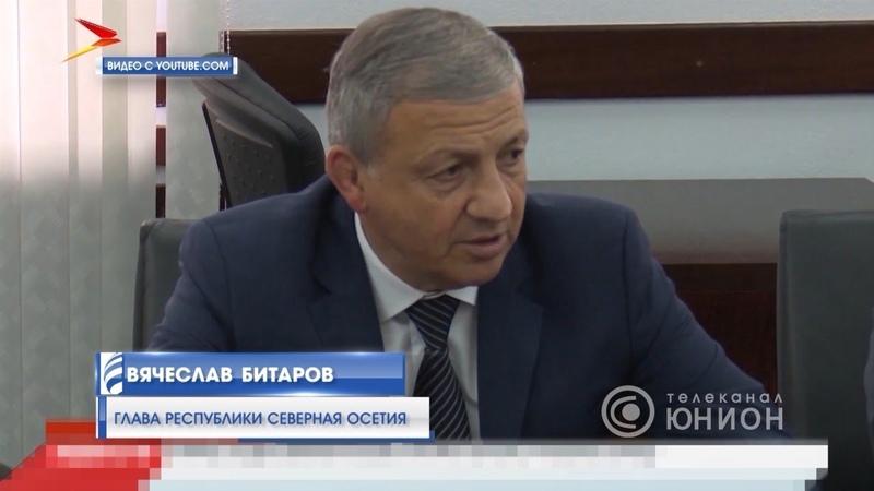 Семье Олега Мамиева Глава Северной Осетии вручил ключи от квартиры
