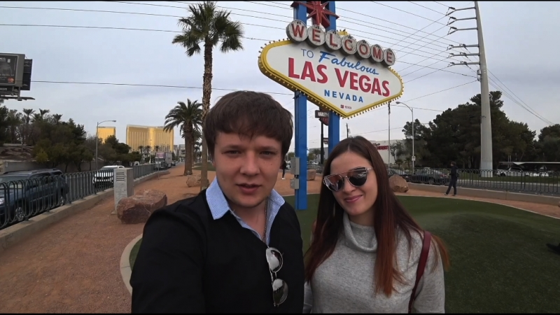 Путешествуем по Лас-Вегасу