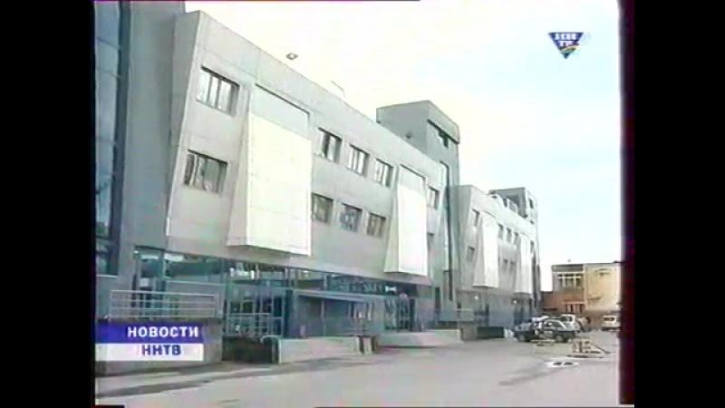Новости (ННТВ [г. Нижний Новгород], 01.10.2008) Отмена концерта Dееp Purplе в Нижнем Новгороде