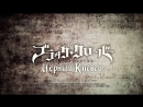 Black Clover OP4 [Koda Kumi - Guess Who Is Back]