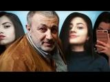 На самом деле. Видео из секретной переписки: новая улика по делу отцеубийц - 14.08.2018