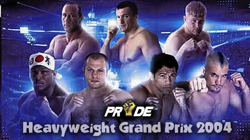 Гран-При PRIDE FC-2004 в Тяжелом весе.Обзор первого Этапа турнира.