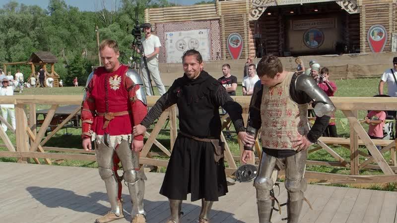 Финал одиночных боёв. Зарайский ратный сбор
